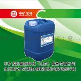 中矿龙科BT-210W抑尘剂(湿润型)