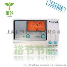 霍尼韦尔T9275A1002液晶数显DDC温度控制器温控器