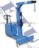 ETU易梯优,平衡重式单臂吊 移动吊运小车