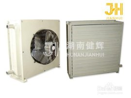 湖南健辉GS热水暖风机