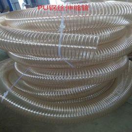 丰运防静电木工吸尘管广东聚氨酯镀铜钢丝伸缩管