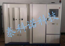 多功能磁控离子溅射复合镀膜机 TSU650 北京泰科诺科技