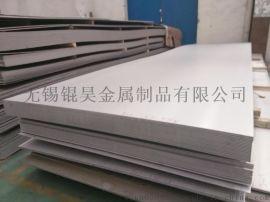 无锡321不锈钢热轧板