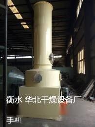 304不锈钢材质三盐干燥机图片@304不锈钢材质三盐干燥机价格