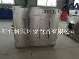 工业光氧催化废气净化器 UV光氧废气处理设备环保设备