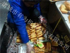面制品全自动油炸生产线 三明治全自动油炸线 三明治电加热油炸机