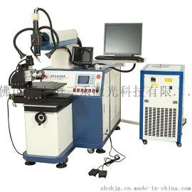 汕头汕尾激光焊接机 五金焊接机 大功率激光焊接机500W金属焊接机
