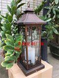 中山戶外草坪燈廠,LED庭院燈,小區景觀燈,酒店防水路燈,公園柱頭燈