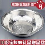 廠家直銷反邊不鏽鋼面盆 帶磁無磁不鏽鋼面盆批發 廣告贈品盆