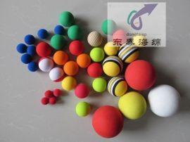 EVA海绵球/无味玩具球厂家