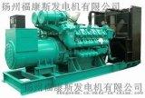 中美合资1500KW科克柴油发电机价格 厂家现货供应QTA3240G7