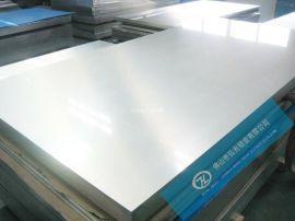 广州5052超宽铝板现货供应特殊规格定制