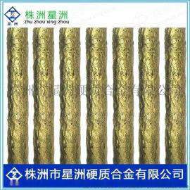 YD硬质合金堆焊焊条 高耐磨堆焊焊条 硬质合金复合材料厂家