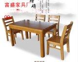 莱西餐桌 实木餐桌 水曲柳餐桌