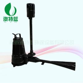 潜水射流曝气机选型 潜水射流曝气机移动式安装
