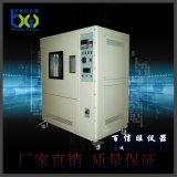 BXW-6501换气式老化试验机