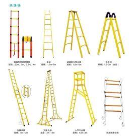 弘恒伸缩绝缘梯/5米多功能组合绝缘梯/绝缘人字梯