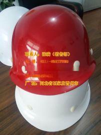 玻璃钢安全帽厂家 工地施工防砸透气建筑工程劳保电力安全头盔印字