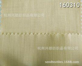 平纹竹节A天丝弹力面料 97%TS3%SP春季服装用布175g