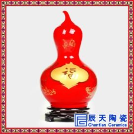 精品中国红花瓶中国红赏瓶