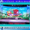 深圳泰美剧场剧院全彩P2.5室内表贴三合一高清led显示屏