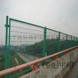 安平护栏网厂家批发浸塑铁丝网 防护网 高速公路护栏网