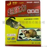 厂家批发明赫超强力粘鼠板 抓老鼠贴家用捕鼠驱鼠器捉灭老鼠胶