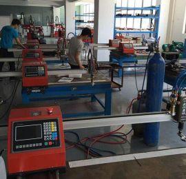 数控切割机专业生产厂家, 小型|便携|悬臂数控切割机价格优惠