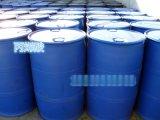 齐鲁石化现货出售丙烯酸价格便宜