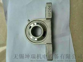 不锈钢轴承304材质 外球面轴承 SUCP206 立式带座外球面