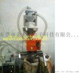 物料回收專用金屬分離器