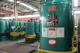呼和浩特WQB25-15-3防爆潜水泵品质升级