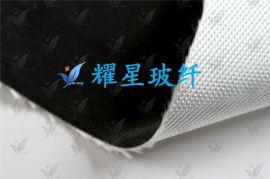 供应优质硅胶布、单面硅胶布、浸胶布、防火帘幕、隔热布