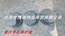 螺栓塑料保护罩,螺栓塑料罩杯,管片螺栓保护帽