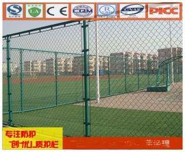 广州足球场围栏网安装 南沙球场网 珠海羽毛球场隔离网安装方式
