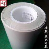 東莞供應韓國進口大賢ST-9108矽膠亞克力膠PET雙面膠 固定用AB膠