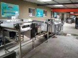 質量好售後服務方便的洗碗機