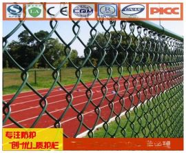 广州球场包塑护栏 茂名运动场围网 佛山学校勾花围栏直销