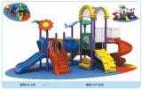 幼兒園滑梯戶外遊樂設施