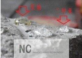纳罗可nanocoating 建筑建材用纳米无机防油防水涂料 水性剂高性价比油田可用