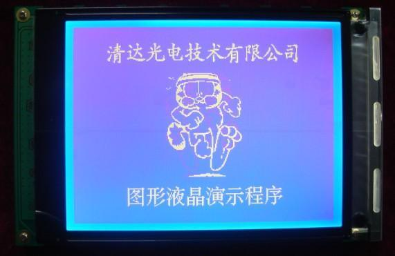 LCD液晶屏 320240点阵