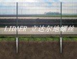 高速公路護欄、體育場護欄、太陽能電站圍欄安裝基礎地螺絲