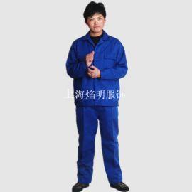 工作服工装制服定做上海工作服厂家企业劳保服