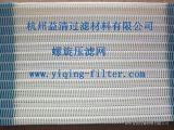 益清多種規格型號聚酯壓濾網