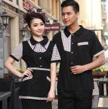 上海服装厂家供应酒店装男女服务员工作服餐厅饭店中餐工作服工装