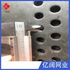 矿筛板厂家 16锰冲孔钢板 矿石筛分过滤振动筛板 加工定做