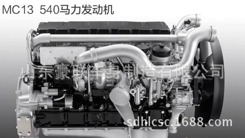 201-06600-6117 德國曼發動機風扇托架 重汽曼MC11發動機風扇托架