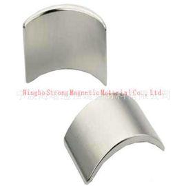 钕铁硼磁瓦, 永磁电机磁铁 N50高性能磁钢,方块大圆形磁钢