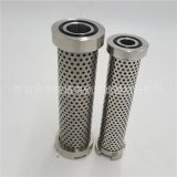 廠家直銷 定製304耐腐蝕 不鏽鋼摺疊高壓水處理濾芯 可反沖洗濾芯