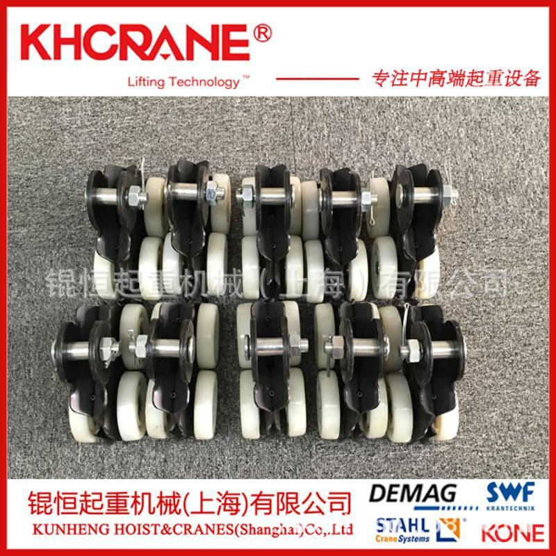 供应KBK  电缆滑块 KBK端盖 KBKI型II型小车